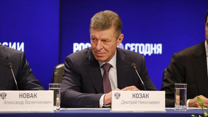 Россия поставила ультиматум Украине: Киев должен объясниться за слова вице-премьера