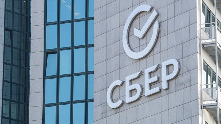Новые комиссии Сбера - только начало, дальше возьмутся за зарплаты: Стратегию Грефа обсудили в эфире