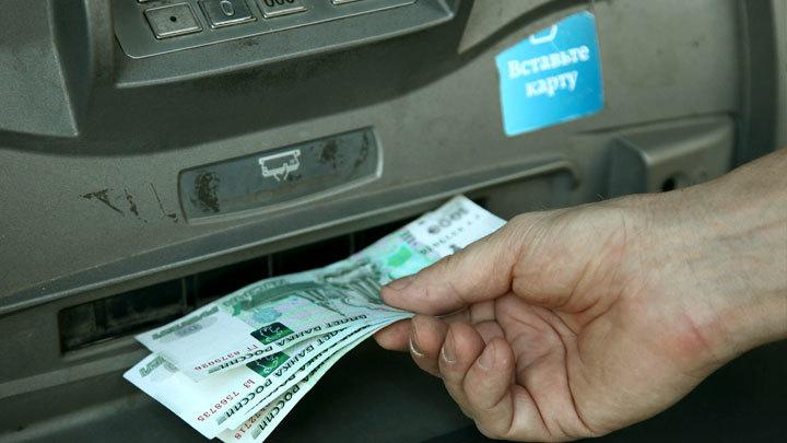 Что будет, если все граждане России заберут деньги из банков