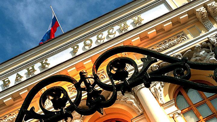 Передышка от Набиуллиной: Банк России сохранил ключевую ставку