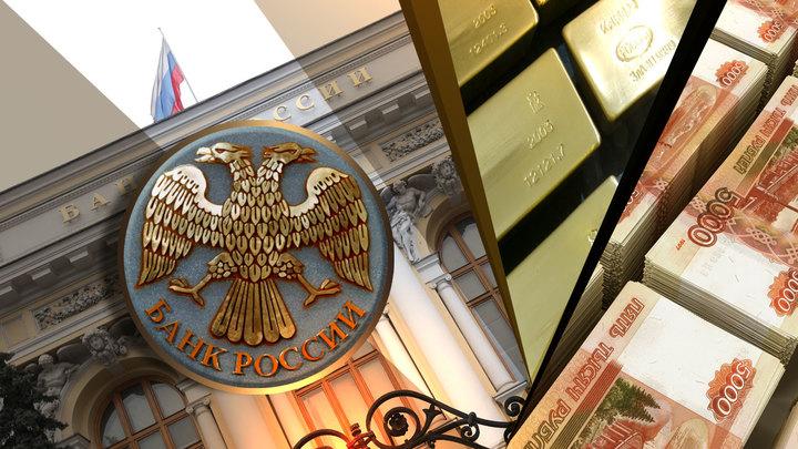 Как и зачем Центробанк России раскручивает инфляцию