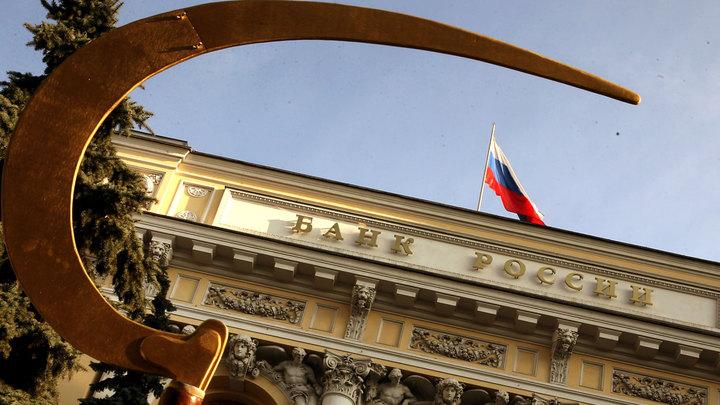 Катасонов: После ситуации с Югрой Конституционный суд должен определить полномочия Центробанка
