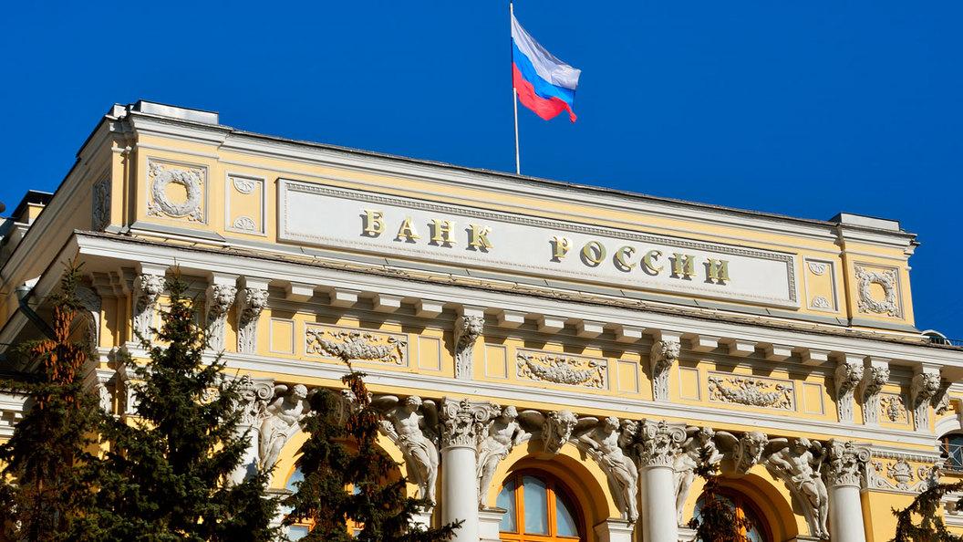 Центробанк хочет оставить в России только десять самых крупных банков