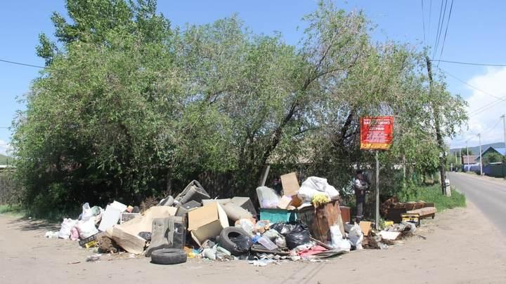 Администрация Читы сняла ролик о бездействии мусорного оператора Олерон+