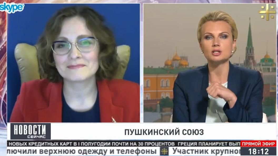 Эксперт: Любовь к русской классике детям нужно прививать со спортивных площадок