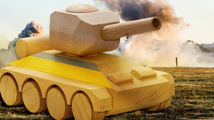 Вундервафля из кизяка и палок: Обзор новейшего вооружения Украины