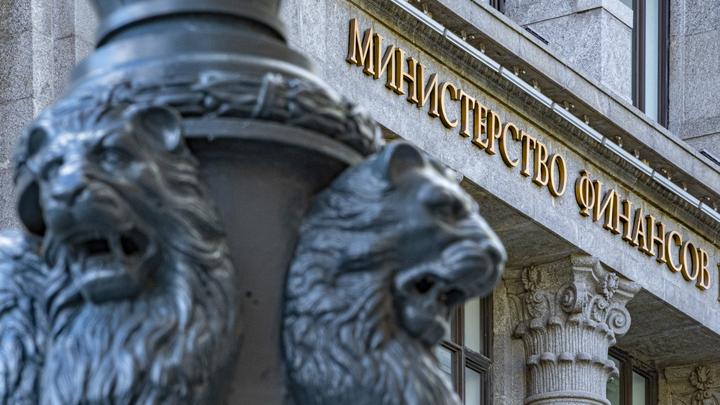 Абонемент на разграбление России: Пронько объяснил хитрость Силуанова