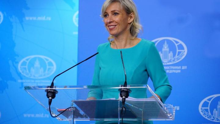 Россия не ставит под сомнение вопрос принадлежности Курил - Мария Захарова