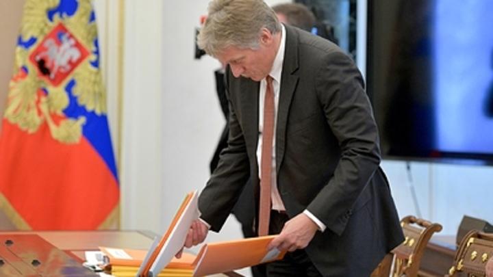 Вы видите, президент предпочитает: Песков раскрыл новацию в защите Кремля от коронавируса