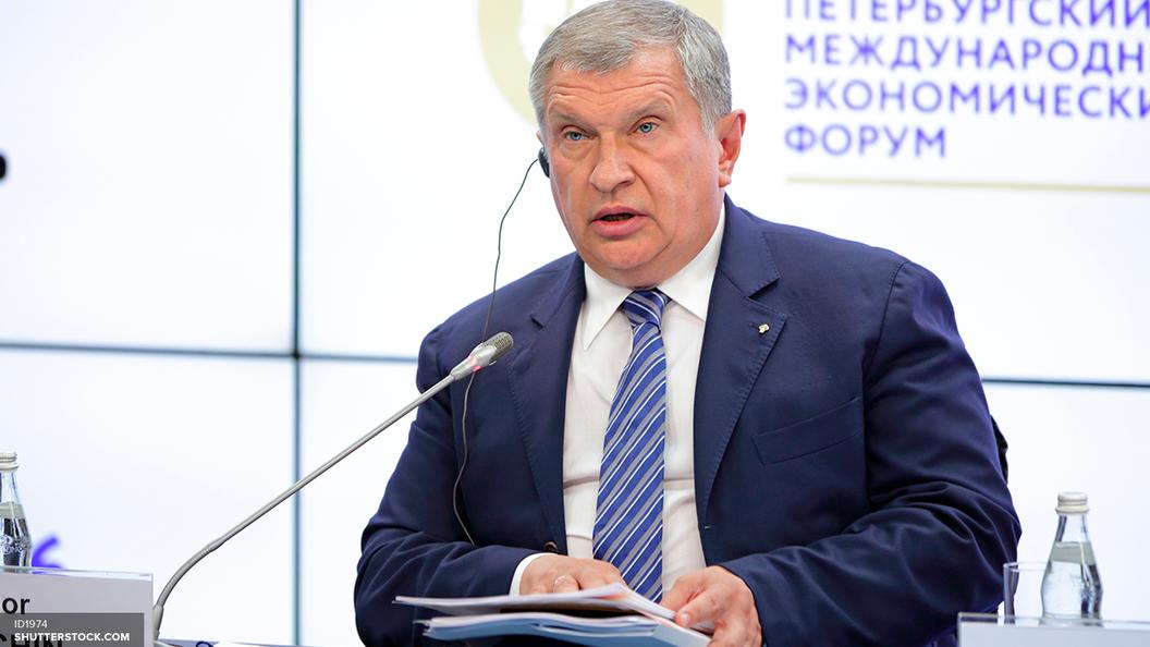 ПМЭФ-2017: АФК Система и Роснефть готовы к мировому соглашению