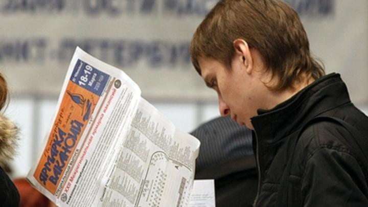 Под угрозой увольнения - полмиллиона человек: Риски просчитали Минтруд и эксперт