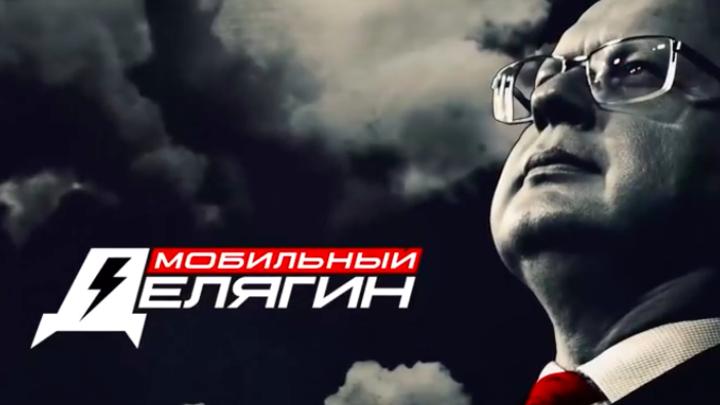 Такое бывает редко: Делягин о том, как Госдума вправду позаботилась о здоровье жителей России