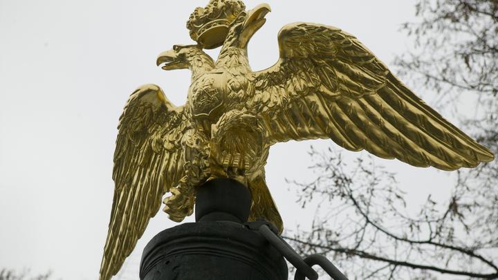 От Москвы до Дальнего Востока: Во Владивостоке прошло заседание общества Двуглавый орел