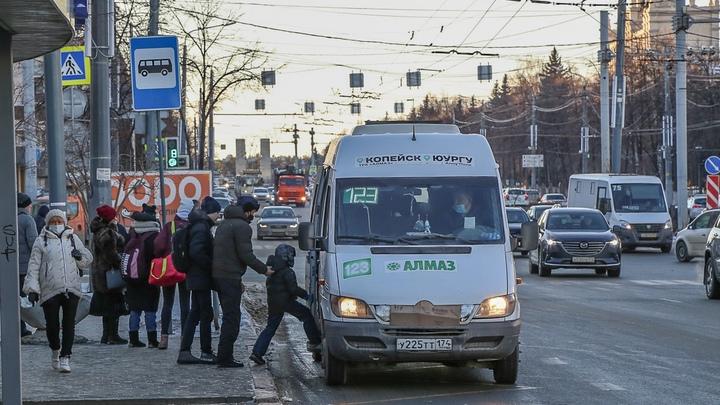 Еще на четырех маршрутах в Челябинске подорожает проезд