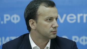 Вице-премьер на сцене: видео с танцующим Дворковичем взорвало соцсети