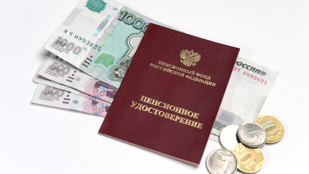 Франция подтвердила провал либерального экономического блока в России