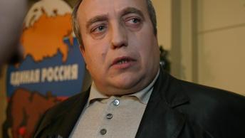 Источник в Совфеде назвал имя того, кто займет место сенатора Клинцевича