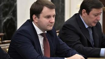 Орешкин мечтает о росте экономики России в пределах 3,5 процента