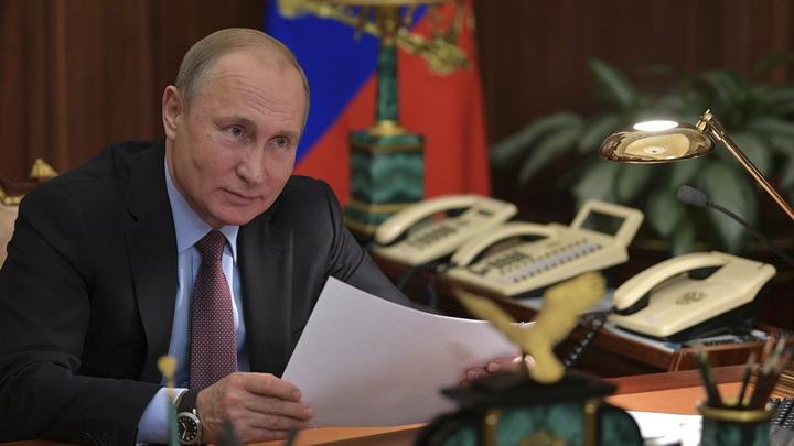 Путин представил на суд проект изменения Конституции: Документ внесён на рассмотрение в Госдуму