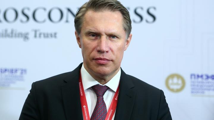 Мурашко назвал лучшую вакцину от коронавируса по версии министров стран G20