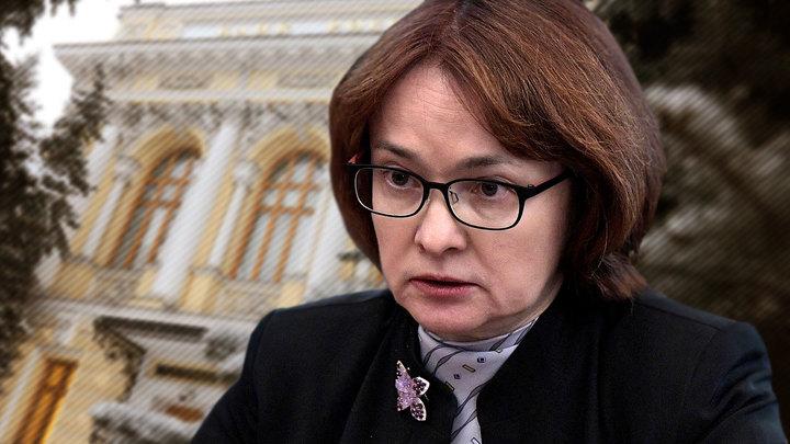 Микророст или рецессия: Что ждет экономику России в ближайшие 3 года