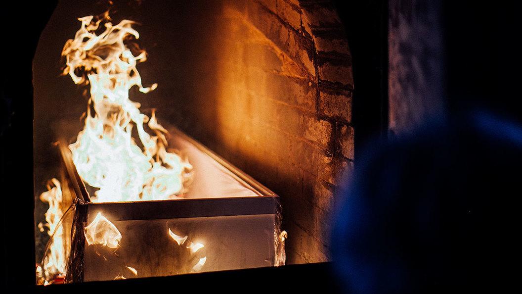 Кремация. Часто задаваемые вопросы