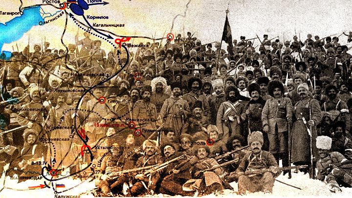Ледяной поход Белой гвардии: Другое измерение 23 февраля