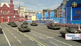 Решаем вместе: Какой должна быть русская армия?