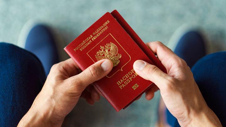 Принятие гражданства по рождению