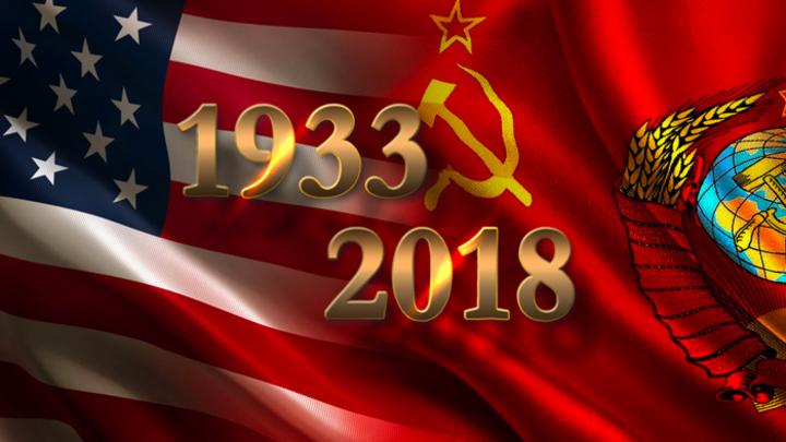 85-летие возобновления дипотношений с США: Дата с двойным дном