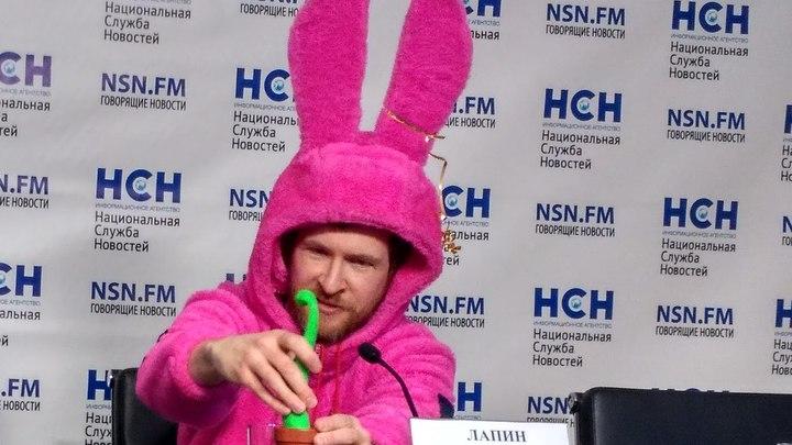 Суд не разрешил интим-салону Розовый Кролик укреплять семьи
