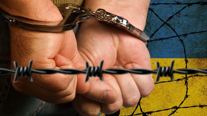 Российские узники украинских тюрем: Забытые, но не сломленные