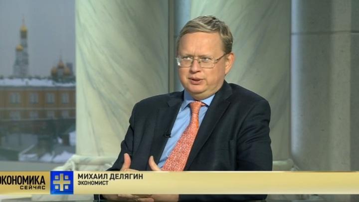 Верхушке ЦБ свернут шею: Делягин о черной метке Вашингтона для Банка России