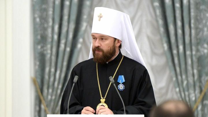 Неосторожность Константинополя на Украине может вызвать новые расколы — Митрополит Илларион