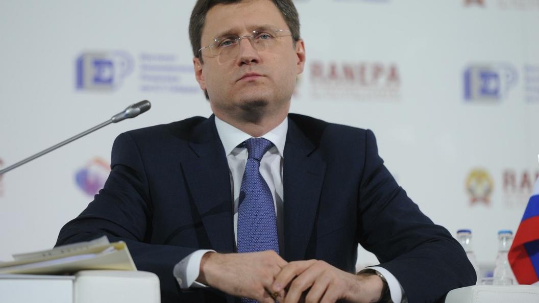 Новак рассказал, когда будет реализован проект Северный поток-2