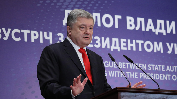 На Порошенко подали в суд в преддверии выборов уволенные чиновники