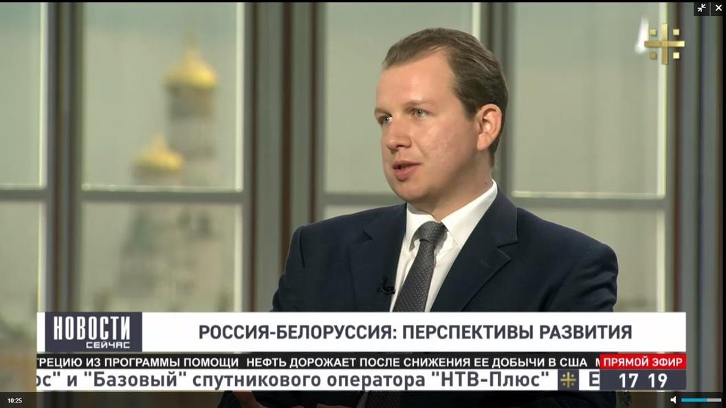 Политолог Бышок: Вопрос союзного государства с Белоруссией надо обострять