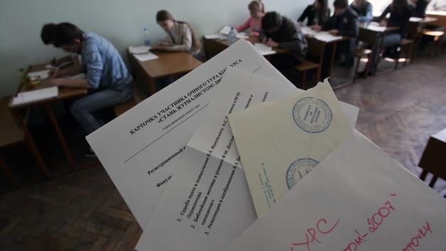 Рособрнадзор лишил лицензий вузы в Липецке и Москве