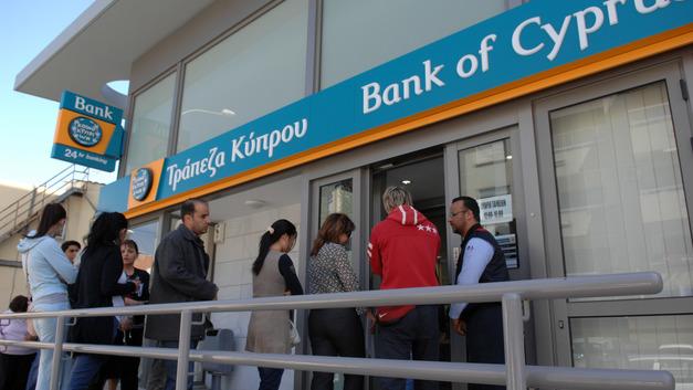Кипр подчистит офшоры: СМИ сообщили о планах банков закрывать счета компаний-пустышек
