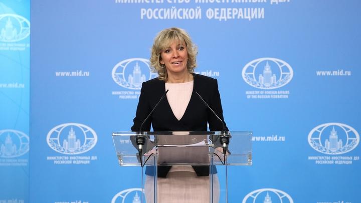 Не в Россию пишите, а на Украину: Захарова призвала Европу не ошибиться, требуя свободы Савченко