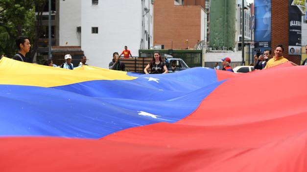 Венесуэлу после выборов оставили без кредитов