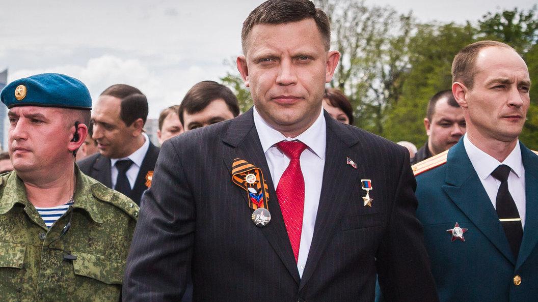 Глава ДНР Захарченко ответил на критику в адрес Малороссии