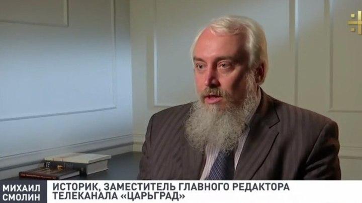 Михаил Смолин: Свидетели Иеговы - это сектантское государство внутри государства