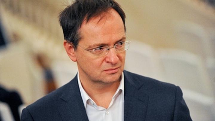 Фурсенко предсказал Мединскому возможное место работы: Куда-то к нам