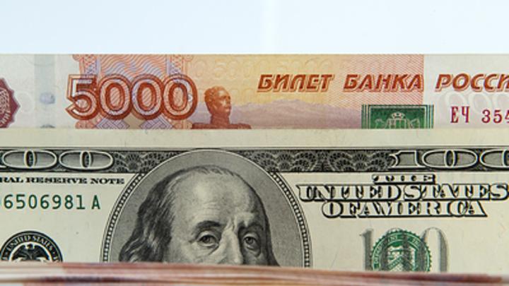 Китайский коронавирус ударил по рублю: Эксперты указали на затяжное падение российской валюты