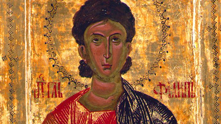 Апостол Филипп. Православный календарь на 27 ноября