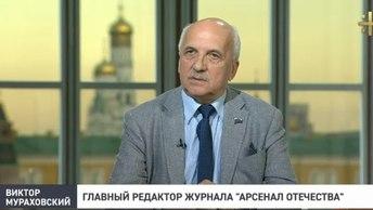 Мураховский: Одобряя поставки оружия, США рискуют напрямую ввязаться в конфликт на Украине