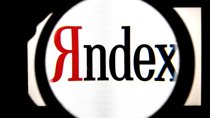 Яндекс окончательно изгнали с Украины