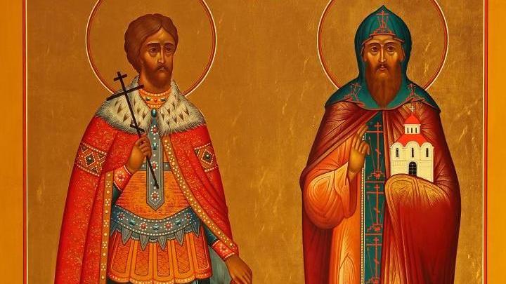 Благоверные великие князья Александр Невский и Даниил Московский. Церковный календарь на 12 сентября