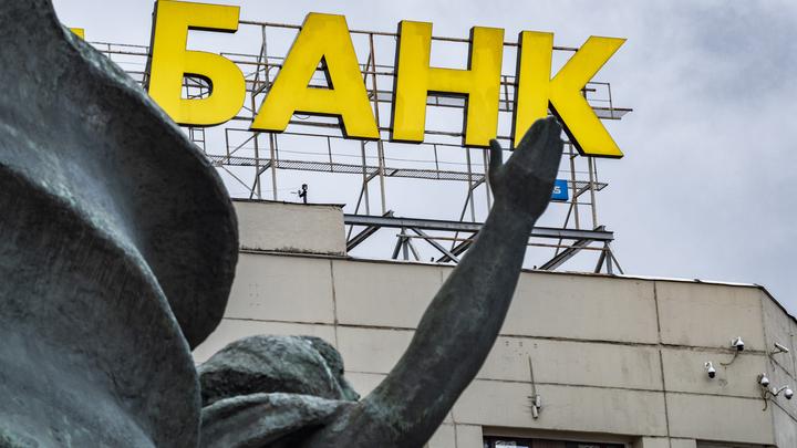Табу на банкротства закончилось: В России ждут лавины исполнительных производств